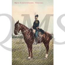 Prent briefkaart 1914 Majoor bataljonscommandant Groote tenue