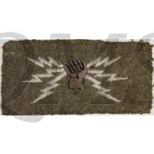 British Army Wireless operators arm badge