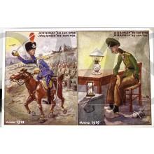Prent briefkaart spotprent 1919 Duitse Kroonprins Wieringen bis zum ende , Wieringen biss zum Tod