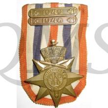 Het Ereteken voor Orde en Vrede 1948/49