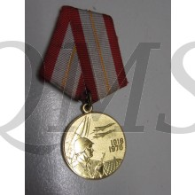 Jubilee Medal 60 Years of the Armed Forces of the USSR