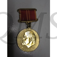 Jubilee medal For Valiant Labour in Commemoration of the 100th