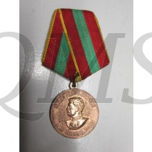 Medal For valiant labour in the Great Patriotic War 1941–1945