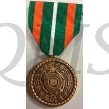 Achievement Medal Coast Guard