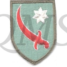 Sleeve patch Persian Gulf Command