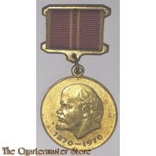 "Jubilee Medal ""In Commemoration of the 100th Anniversary of the Birth of Vladimir Ilyich Lenin"