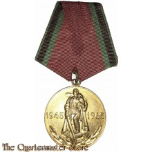 Russia - Jubilee Medal 20 Years of the Armed Forces of the USSR