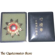 Japan - Fire brigade badge (boxed)