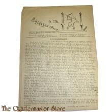 Krant 6 BT Bataljonspost no 17 oct 1948
