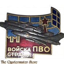 Russia - Breast badge Soviet air defence forces pvo ussr army