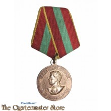 Russia - Medal For valiant labour in the Great Patriotic War 1941–1945