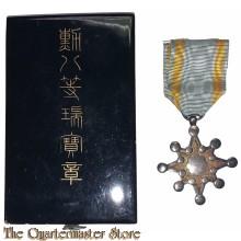 Japan - Order of the Sacred Treasure 7e klasse (Japanese Order of the Sacred Treasure 7th Class)