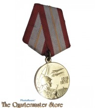 Russia - Jubilee Medal 60 Years of the Armed Forces of the USSR
