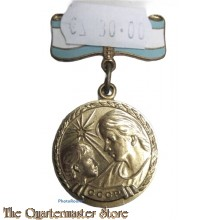 Russia - Maternity Medal 2nd class