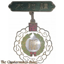 Medal of the Zentsuji buddhist temple 1930's