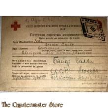 Kriegs gefangenen post Rotes Kreuz 1 april 1946