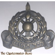 Cap badge Mecanical Corps IDF Israël