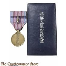 Japan - 2600th National Foundation Celebration Commemorative Medal (Boxed)