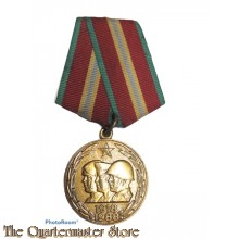 Russia - Jubilee Medal 70 Years of the Armed Forces of the USSR