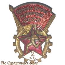 Russia - TRP badge 2e klasse Voor arbeid en Verdediging Rusland