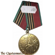 Russia - Jubilee Medal 40 Years of the Armed Forces of the USSR
