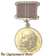 "Russia - Jubilee Medal ""In Commemoration of the 100th Anniversary of the Birth of Vladimir Ilyich Lenin"