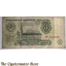 Bankbiljet 3 Roebel 1961