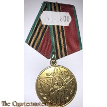 Jubilee Medal 40 Years of the Armed Forces of the USSR