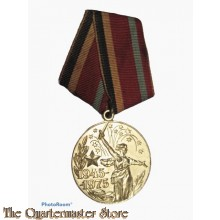 Russia - Jubilee Medal Thirty Years of Victory in the Great Patriotic War 1941-1945