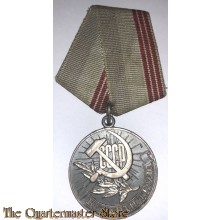 "Medal ""Veteran of Labour"""