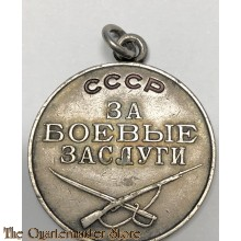 Soviet Medal for Combat Merit