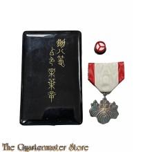 Japan - Order of the Rising Sun 8e klasse (Medal Order of the Rising Sun 8th Class)