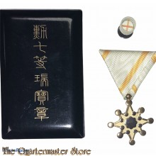 Japanese Order Of The Sacred Treasure, 7th Class With Case Of Issue