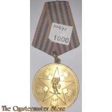 Medal of National Merit 1973 Yougoslavia