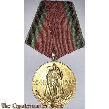 Jubilee Medal 20 Years of the Armed Forces of the USSR