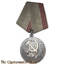 "Russia - Medal ""Veteran of Labour"""