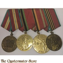 Soviet Four Place Medal Bar 1945-1975 , 1918-1968 , 1918-1978 , 1918-1988
