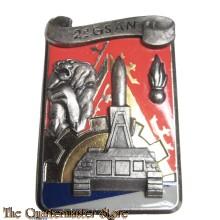 France - Insigne  2ème GSAN Groupe de Soutien de l'Artillerie Nucléaire