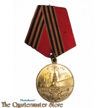 Russia - Jubilee Medal 50 Years of Victory in the Great Patriotic War 1941–1945 (1945-1995)