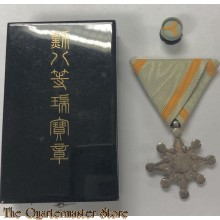 Japanese Order of the Sacred Treasure 7e klasse (Japanese Order of the Sacred Treasure 7th Class)