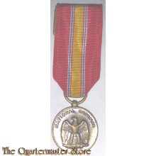National Defence Service Medal (miniature)