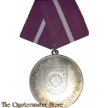 """Medal for faithful performance of duties in  """"civile defence"""" DDR"""