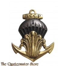 Badge French Colonial  DI 1 BCCP