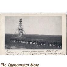 Prent briefkaart 1901 Legerplaats bij Harskamp (seintoren)