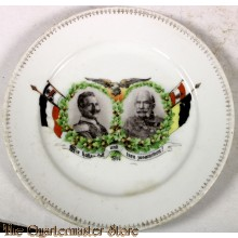 Patriotischer Teller 1914 Wir halten fest und treu zusammen (Commemorative plate 1914 We'll stand together and have faith)