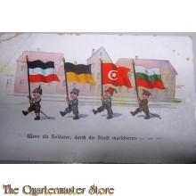 Postkarte Wenn die Soldaten durch die Stadt marchieren