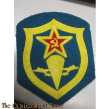 Airborne VDV Special Forces USSR patch