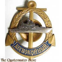 "Russian Soviet Medal PIN Badge "" Navy Ship ""Bespokoinyi"""""