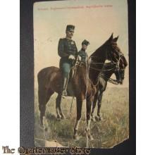 Prent briefkaart Kolonel Regiments commandant dagelijks tenue