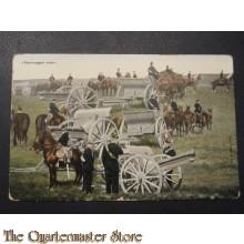 Prent briefkaart 1905 Voorwagen voor